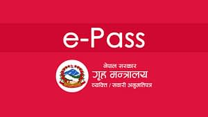 ePass system nepal